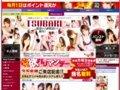 TSUBAKI オフィシャルサイト