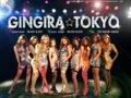 ギンギラ東京-GINGIRA☆TOKYO-